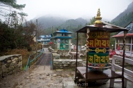 Prayer wheel at Phakding.